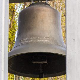 Das Glockenspiel steht unter Denkmalschutz
